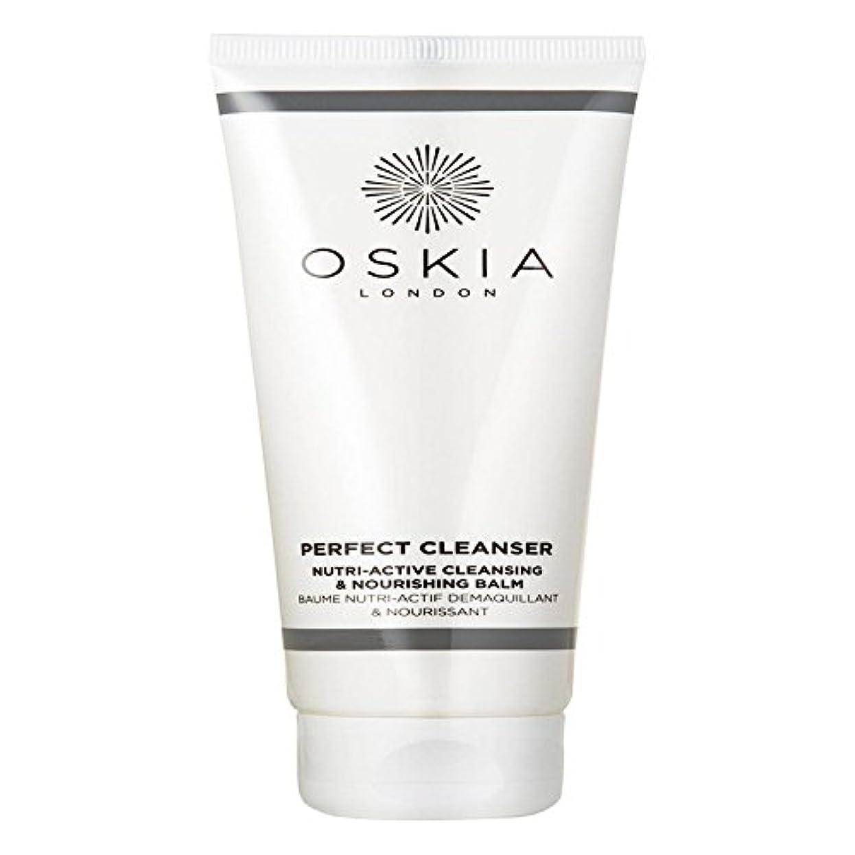 進捗ウィスキー毛皮OSKIA Perfect Cleanser 125ml - 完璧なクレンザー125ミリリットル [並行輸入品]