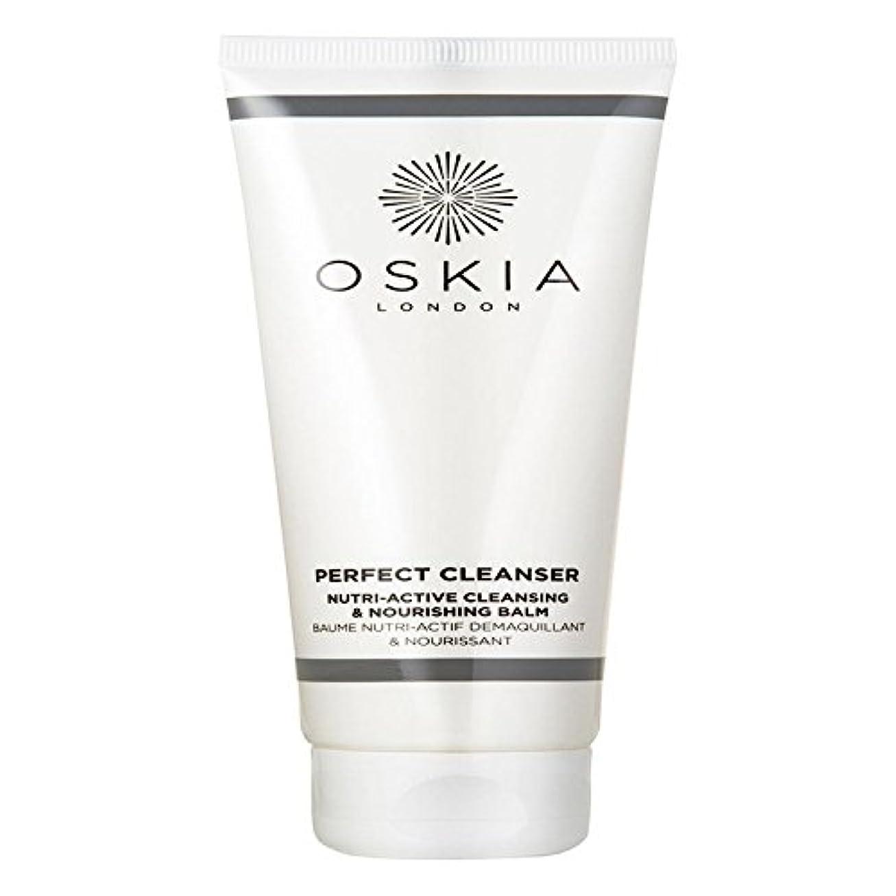 自信がある楽観的開いたOSKIA Perfect Cleanser 125ml - 完璧なクレンザー125ミリリットル [並行輸入品]