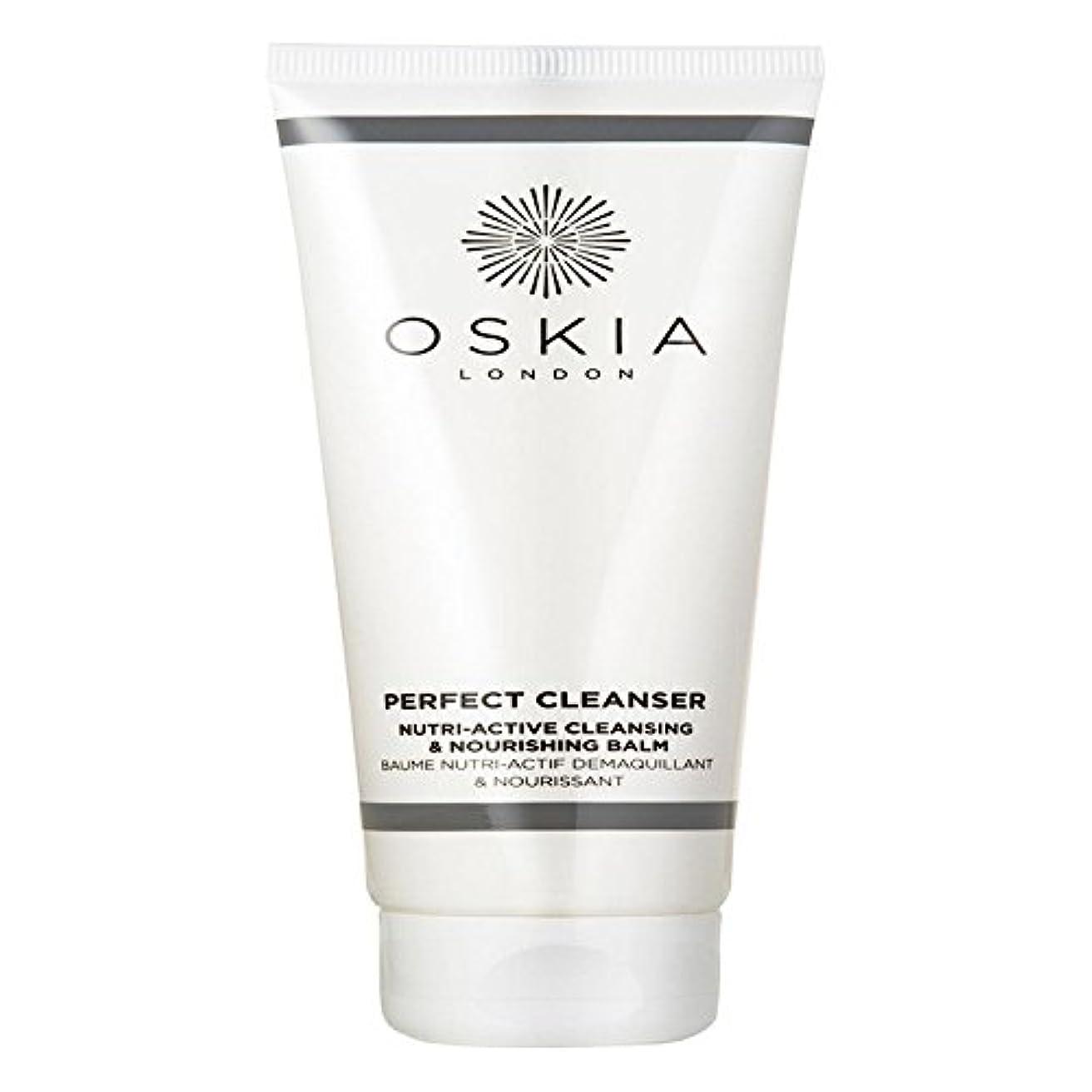 暗記する縞模様のやめる完璧なクレンザー125ミリリットル x4 - OSKIA Perfect Cleanser 125ml (Pack of 4) [並行輸入品]