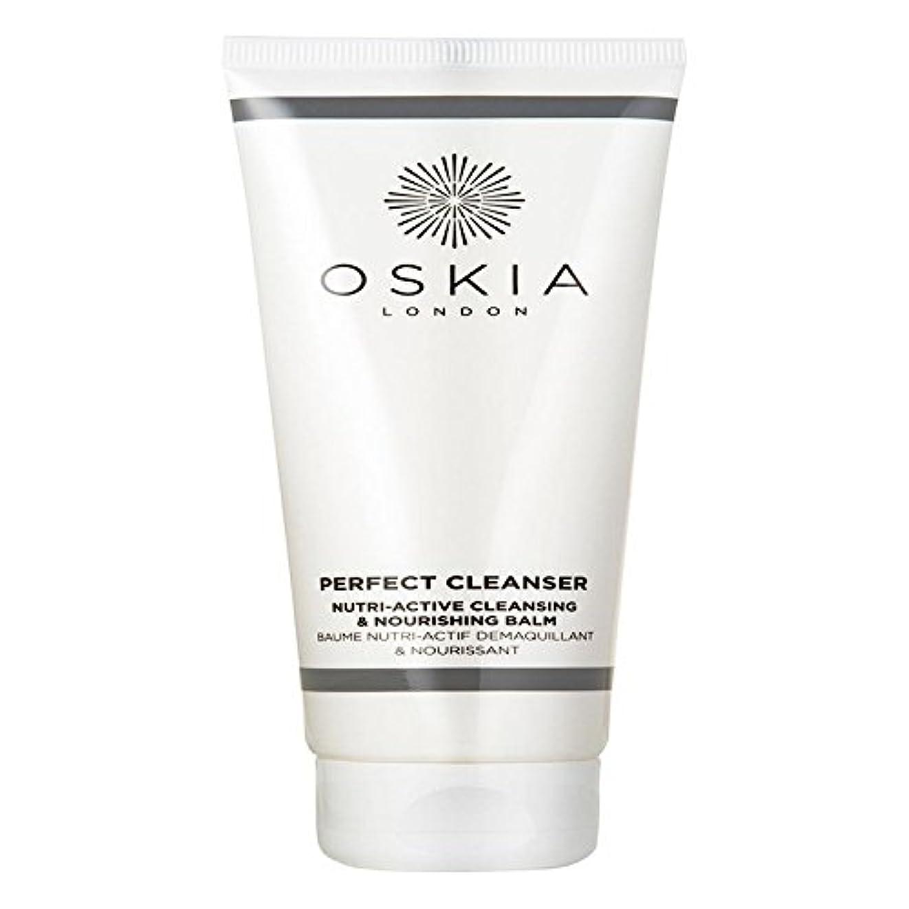 ボイラーひらめき課すOSKIA Perfect Cleanser 125ml (Pack of 6) - 完璧なクレンザー125ミリリットル x6 [並行輸入品]