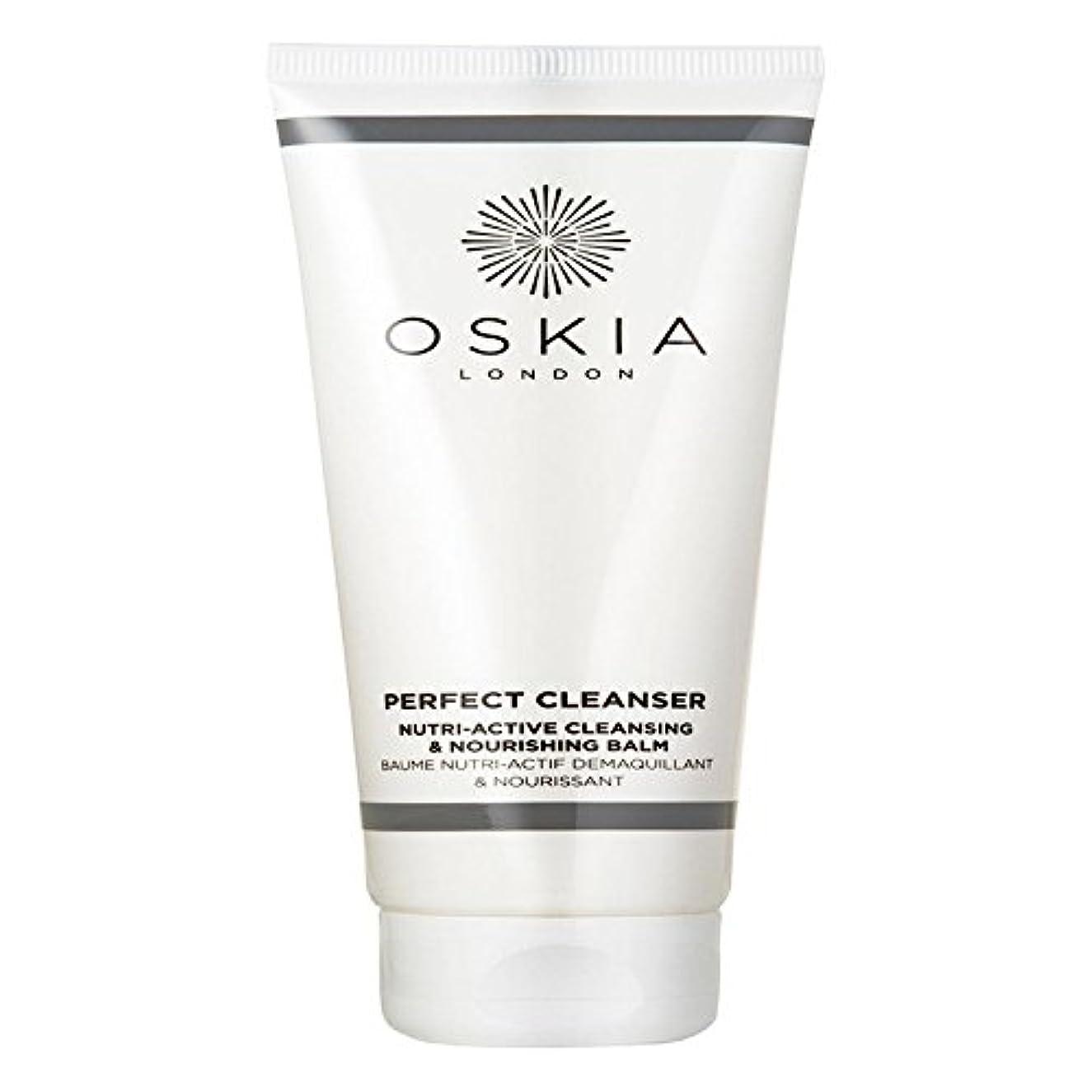 委託ラップ採用する完璧なクレンザー125ミリリットル x2 - OSKIA Perfect Cleanser 125ml (Pack of 2) [並行輸入品]