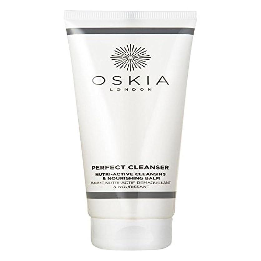 テーブルポット中世の完璧なクレンザー125ミリリットル x2 - OSKIA Perfect Cleanser 125ml (Pack of 2) [並行輸入品]
