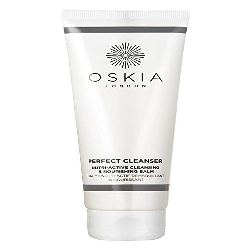 メロディアス楽しむお互いOSKIA Perfect Cleanser 125ml - 完璧なクレンザー125ミリリットル [並行輸入品]