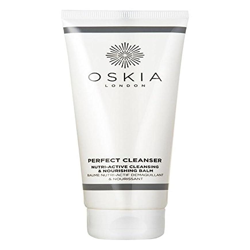 OSKIA Perfect Cleanser 125ml (Pack of 6) - 完璧なクレンザー125ミリリットル x6 [並行輸入品]