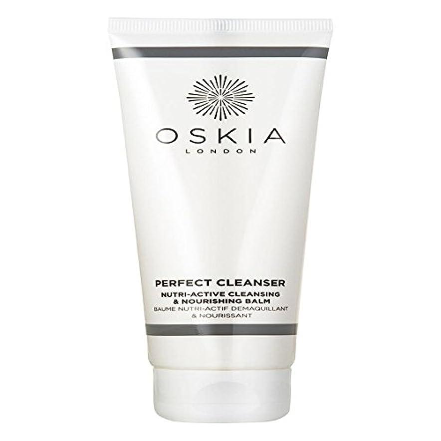 マスク高原三角形完璧なクレンザー125ミリリットル x4 - OSKIA Perfect Cleanser 125ml (Pack of 4) [並行輸入品]