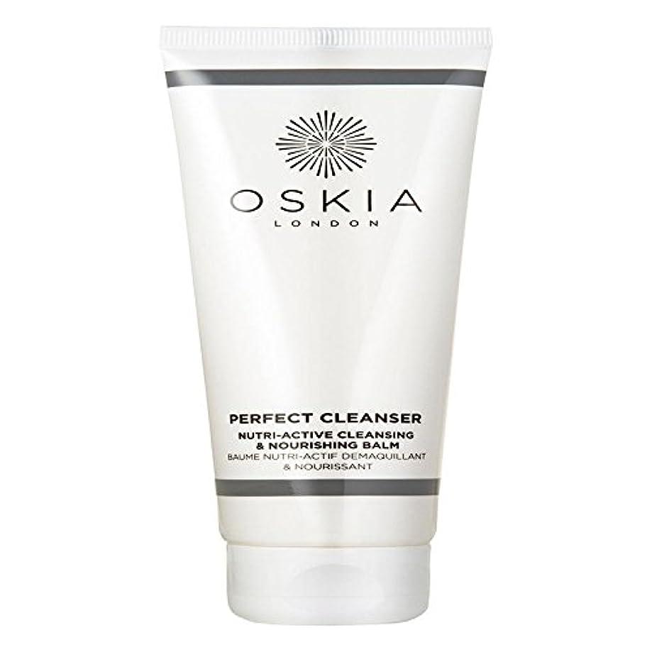 火薬すべき浸漬完璧なクレンザー125ミリリットル x2 - OSKIA Perfect Cleanser 125ml (Pack of 2) [並行輸入品]