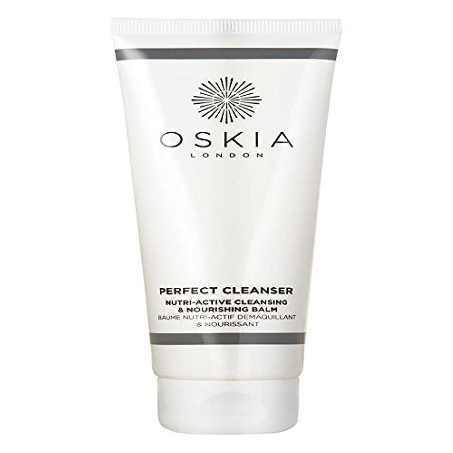トラップロータリー他の場所完璧なクレンザー125ミリリットル x4 - OSKIA Perfect Cleanser 125ml (Pack of 4) [並行輸入品]