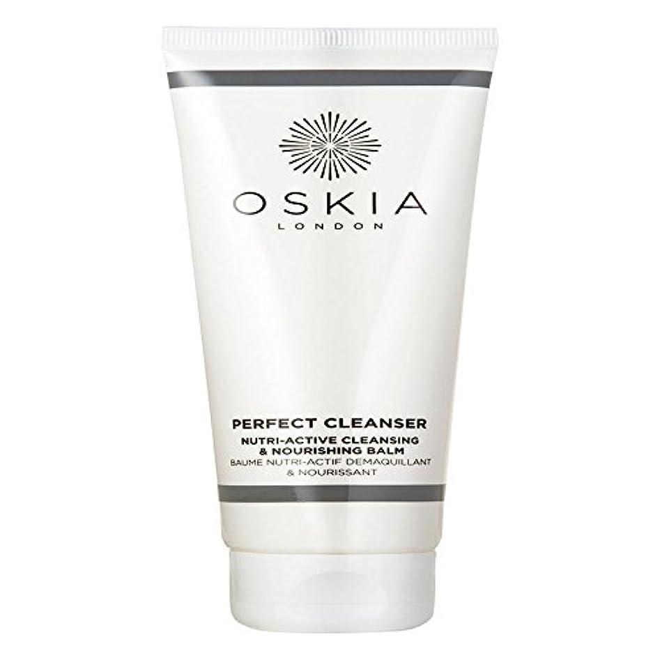 弾力性のある腐食するとしてOSKIA Perfect Cleanser 125ml (Pack of 6) - 完璧なクレンザー125ミリリットル x6 [並行輸入品]