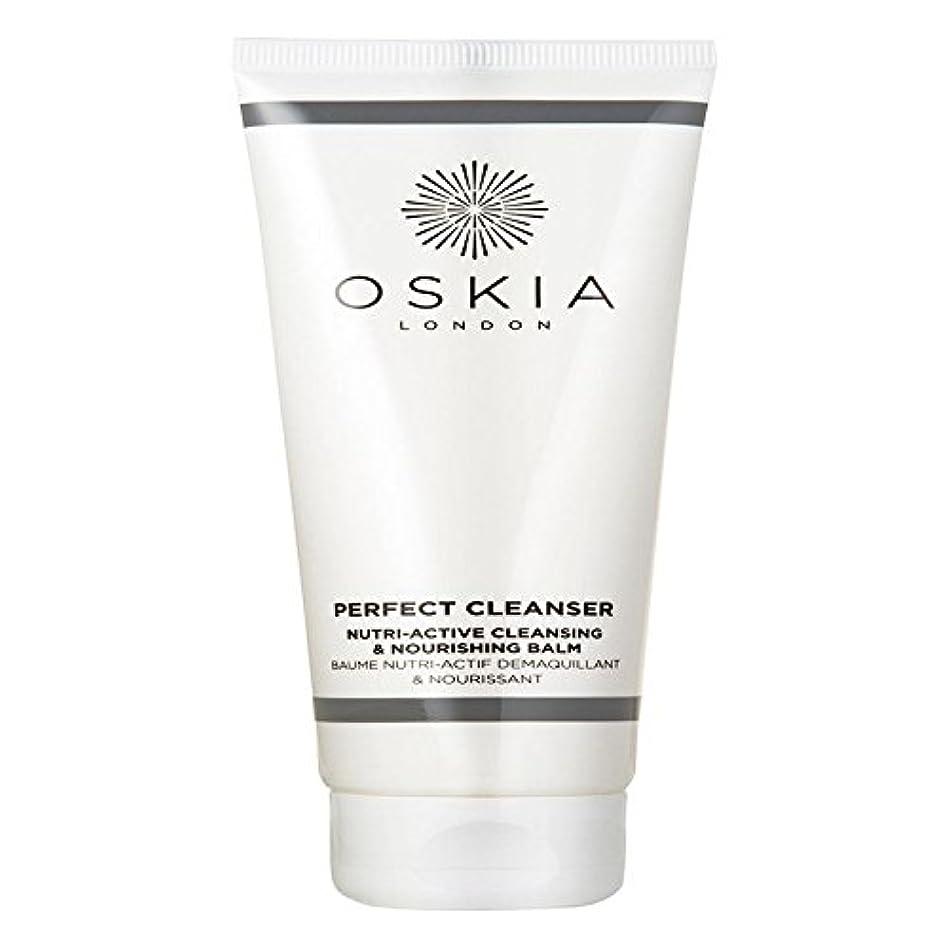 隣接ファッション合併症完璧なクレンザー125ミリリットル x2 - OSKIA Perfect Cleanser 125ml (Pack of 2) [並行輸入品]