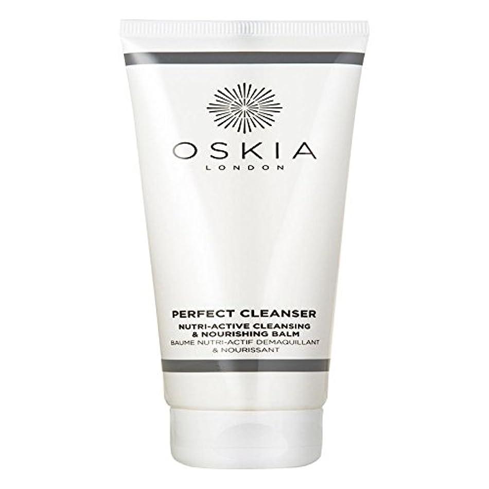 神話五曲OSKIA Perfect Cleanser 125ml - 完璧なクレンザー125ミリリットル [並行輸入品]