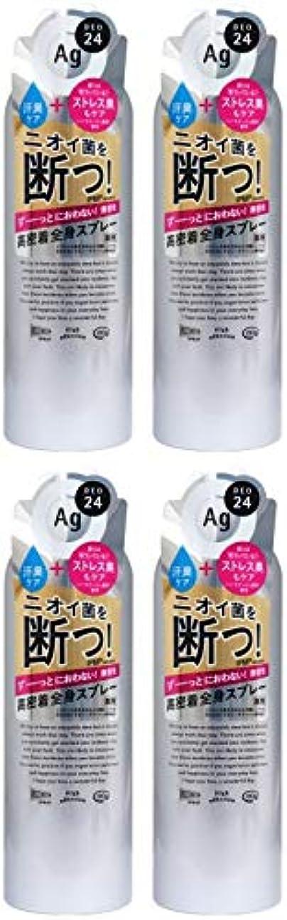 粒より平らな検査官【まとめ買い】エージーデオ24 パウダースプレー 無香性 180g (医薬部外品)【×4個】