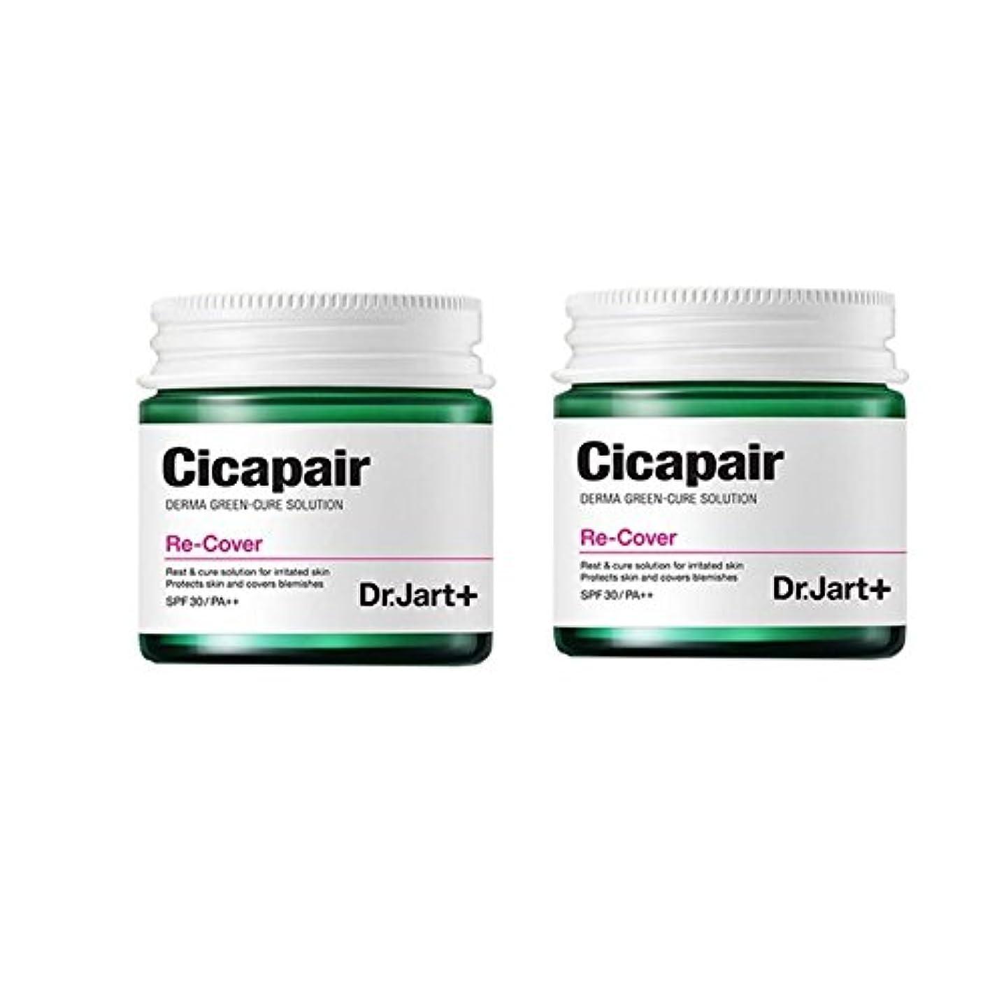 リークパズル保守可能ドクタージャルトゥ(Dr.Jart+) シカフェアリコボ 50ml x 2本セット (SPF30/PA++)、Dr.Jart+ Cicapair Re-Cover (SPF30 / PA++) 50ml x 2ea Set [並行輸入品]