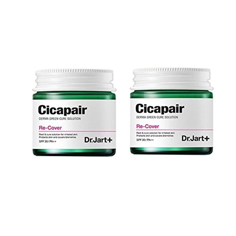 誰の寛容支店ドクタージャルトゥ(Dr.Jart+)シカフェアリコボ 50ml x 2本セット (SPF30/PA++)、Dr.Jart+ Cicapair Re-Cover (SPF30 / PA++) 50ml x 2ea Set [並行輸入品]