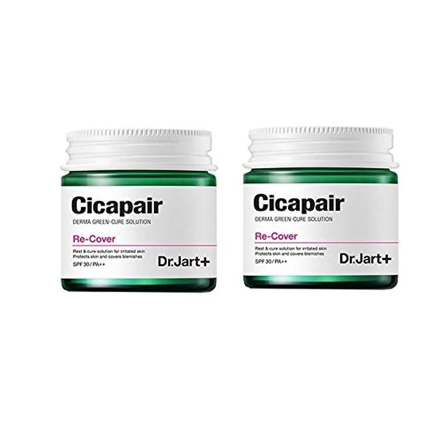 羊癒すビジタードクタージャルトゥ(Dr.Jart+)シカフェアリコボ 50ml x 2本セット (SPF30/PA++)、Dr.Jart+ Cicapair Re-Cover (SPF30 / PA++) 50ml x 2ea Set [並行輸入品]