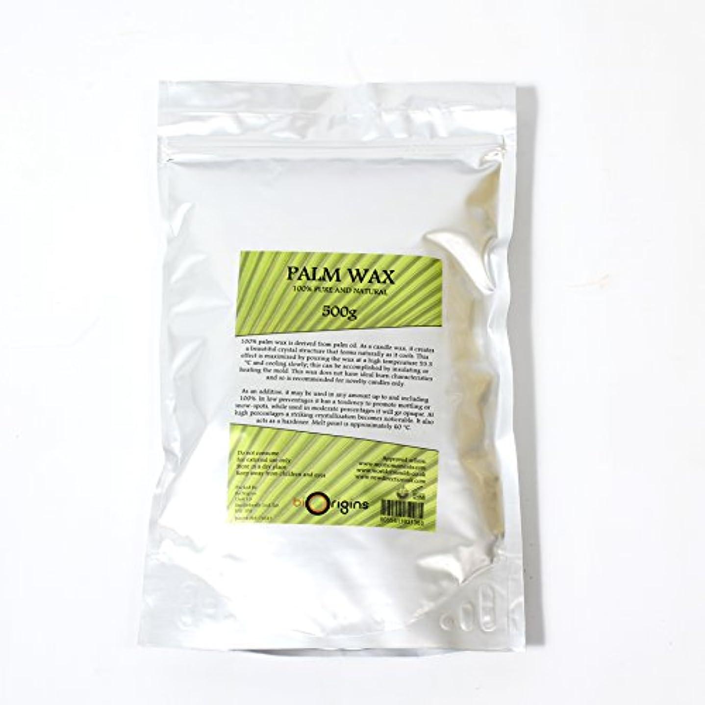 侵略致命的なレベルPalm Wax 500g