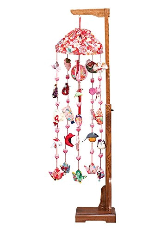 健明 つるし飾り つるし雛 正絹 332343 高さ125cm 伸縮式スタンド付 吊るし雛 吊るし毬 ひな人形 雛人形 お祝い品