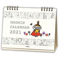 日本ホールマーク ムーミン リトルミイ 2021年 カレンダー 卓上 775506