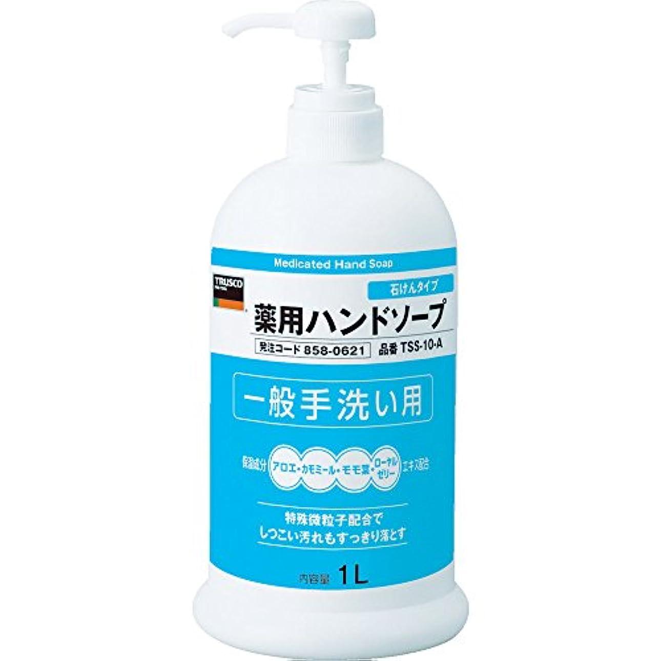 凍結露ラボTRUSCO(トラスコ) 薬用ハンドソープ 石けんタイプ ポンプボトル 1.0L TSS-10-A