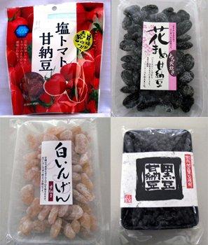 タカズミ 甘納豆いろいろ 4種詰合せセット