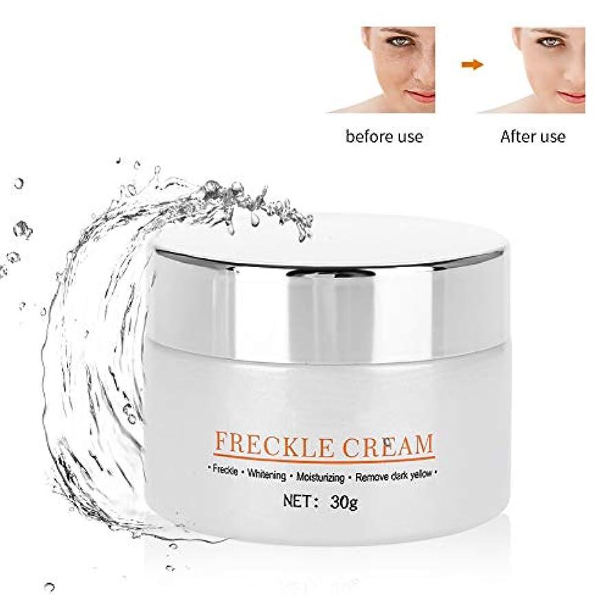 くすぐったい配置ラップSemmeそばかすの除去剤のクリーム、暗い点のための血清の取り外しを傷つける顔の皮は傷を修理します傷をします