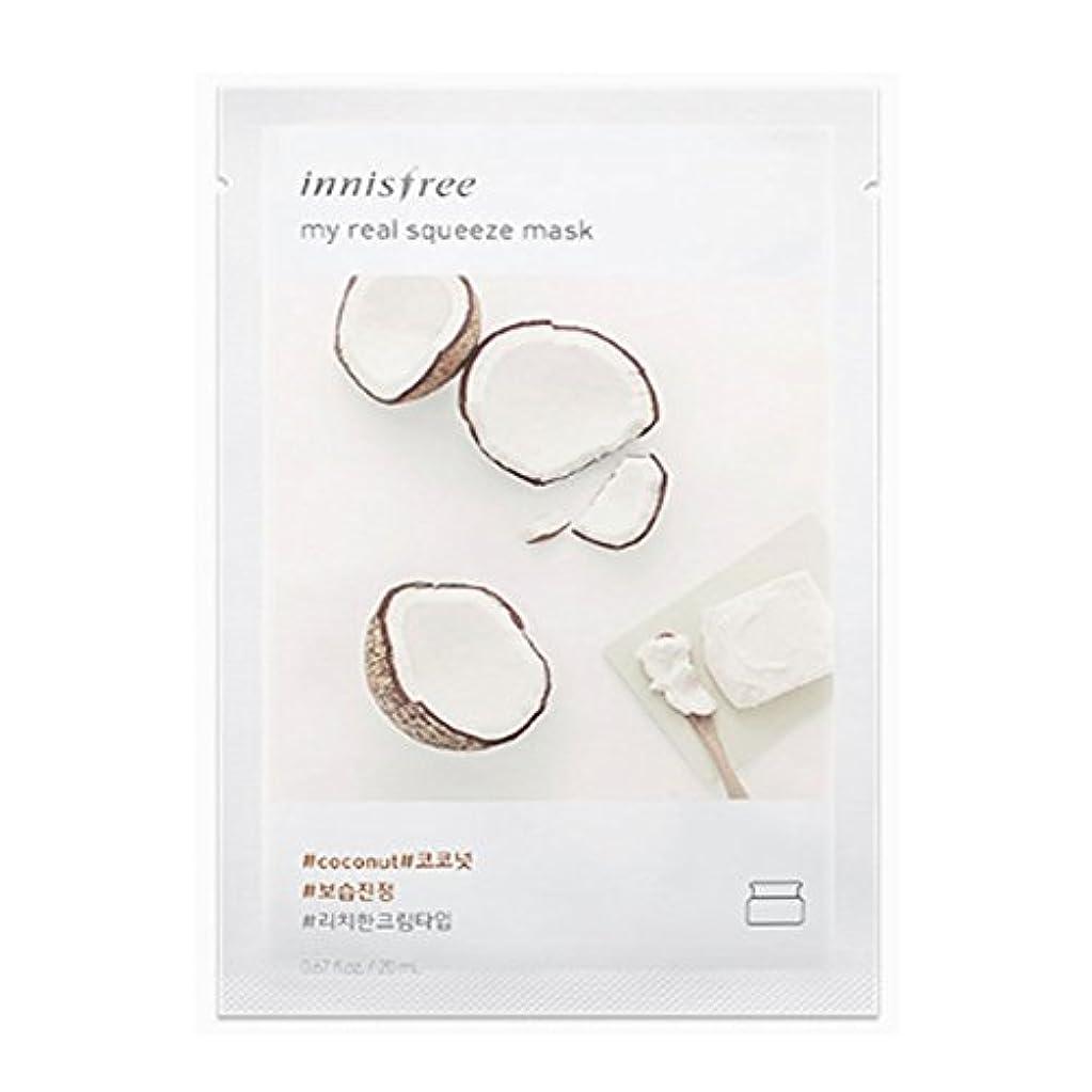 問い合わせるただムスイニスフリーダブルフィットリフティングマスク17g + 19g Innisfree Double Fit Lifting Mask 17g+19g [海外直送品][並行輸入品] (#1-Elastic moisturizing)