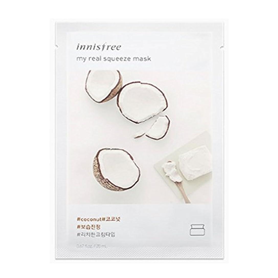 膨らませるボット前文イニスフリーダブルフィットリフティングマスク17g + 19g Innisfree Double Fit Lifting Mask 17g+19g [海外直送品][並行輸入品] (#1-Elastic moisturizing)