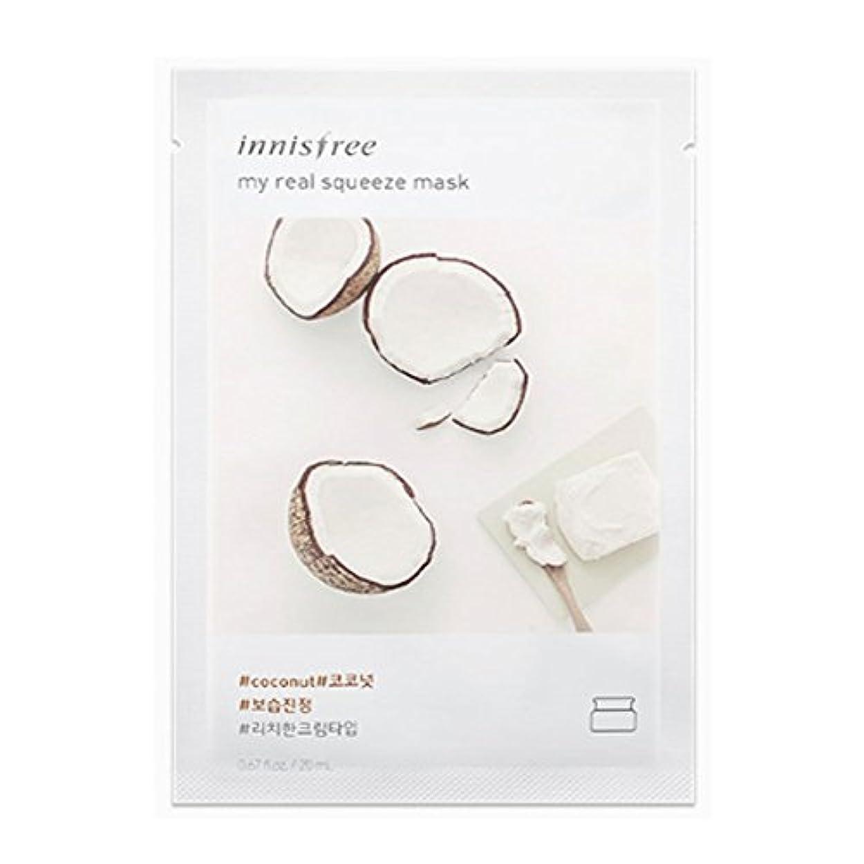 バッチ下品音楽を聴くイニスフリーダブルフィットリフティングマスク17g + 19g Innisfree Double Fit Lifting Mask 17g+19g [海外直送品][並行輸入品] (#1-Elastic moisturizing)