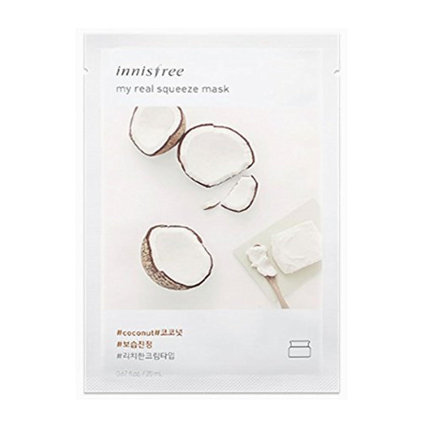沈黙幅ためにイニスフリーダブルフィットリフティングマスク17g + 19g Innisfree Double Fit Lifting Mask 17g+19g [海外直送品][並行輸入品] (#1-Elastic moisturizing)