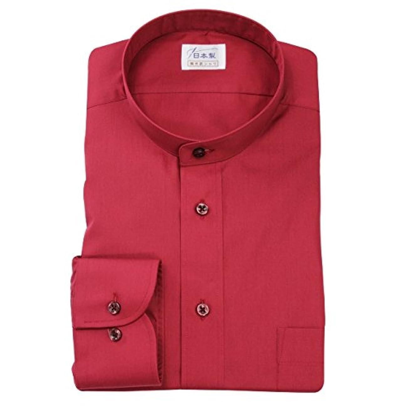 加速度変なキラウエア山ワイシャツ メンズ長袖(ドレスシャツ)スタンドカラー ワインレッド 軽井沢シャツ [A10KZZS33]