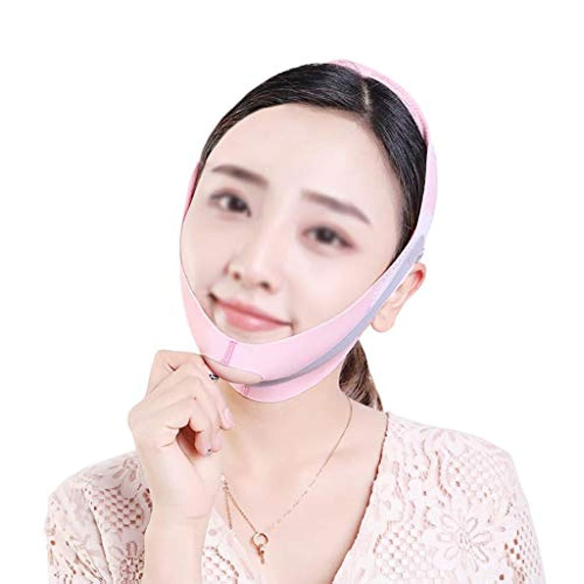 ヒューズロゴ領域LJK フェイスリフティング包帯、フェイスリフティングに適して、フェイシャルスキンを持ち上げ、二重あごケア減量(フリーサイズ、ピンク)