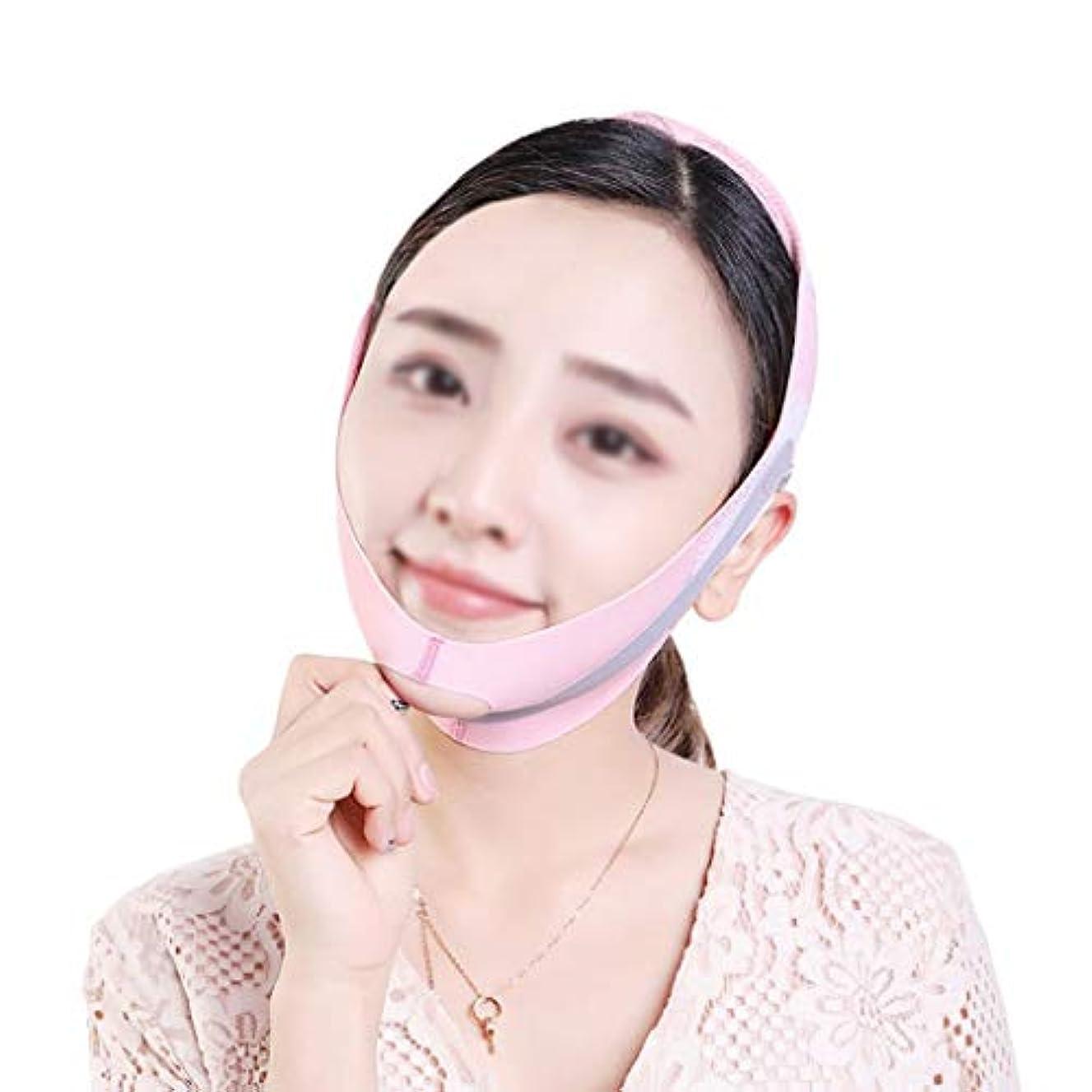 平方重さ頭LJK フェイスリフティング包帯、フェイスリフティングに適して、フェイシャルスキンを持ち上げ、二重あごケア減量(フリーサイズ、ピンク)