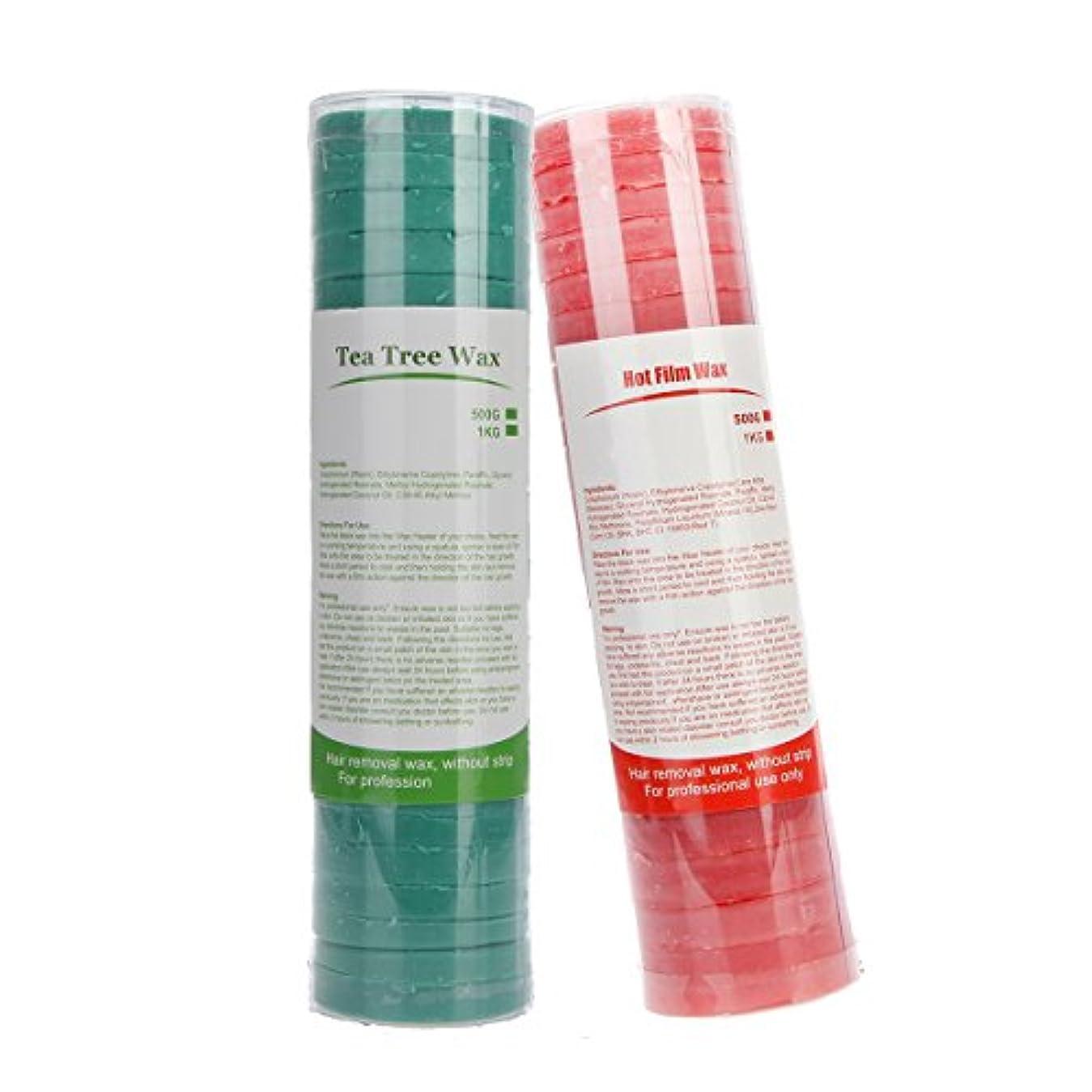 心から変動する置換(アーニェメイ)Bonjanvye 脱毛 ワックス ハード 500g 2缶 ブラジリアンワックス ハードタイプ ワックス脱毛 キット-緑茶とローズ