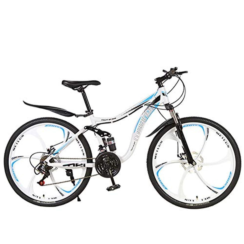 発音軽蔑ジェム26インチ大人マウンテンバイク衝撃吸収高炭素鋼可変速度学生車大人自転車通学に適しています
