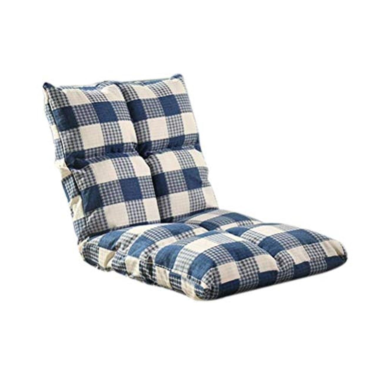 モルヒネ経営者文言瞑想椅子、折りたたみ椅子、調節可能な椅子、畳シングルチェア、背もたれ付きのベッドルームベイウィンドウ日本の椅子、怠zyなソファゲームチェア (Color : 濃紺)