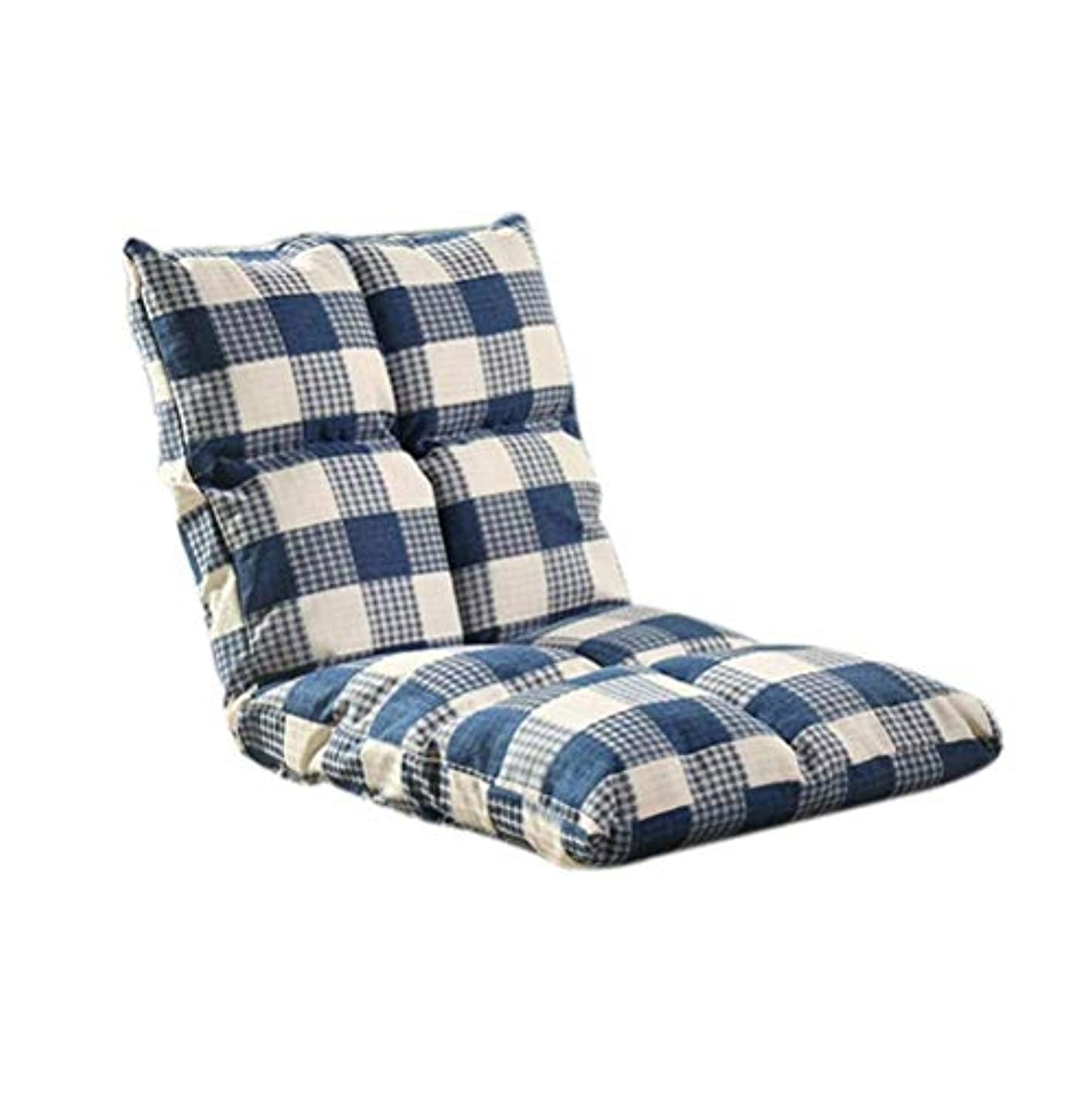 チューリップモック家族瞑想椅子、折りたたみ椅子、調節可能な椅子、畳シングルチェア、背もたれ付きのベッドルームベイウィンドウ日本の椅子、怠zyなソファゲームチェア (Color : 濃紺)