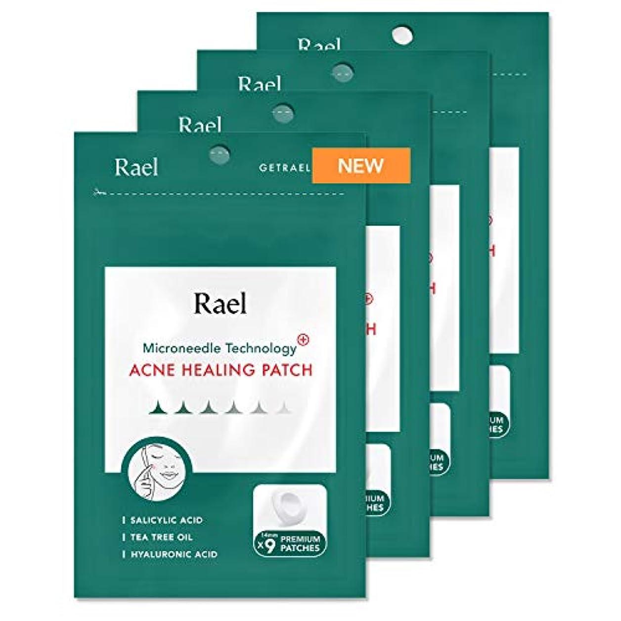 鳴り響く流暢簡単にRael Microneedle テクノロジー アクネヒーリングスポットパッチ (クイック鎮静効果,ニキビ傷治療) 14mm, 9個入 x 4 (36個)
