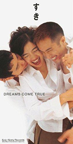 【すき/DREAMS COME TRUE】悲しい歌詞の意味をフルで紹介!JUJUもカバーした名曲☆の画像