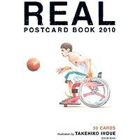 リアルポストカードブック 2010 (ヤングジャンプ愛蔵版コミックス)