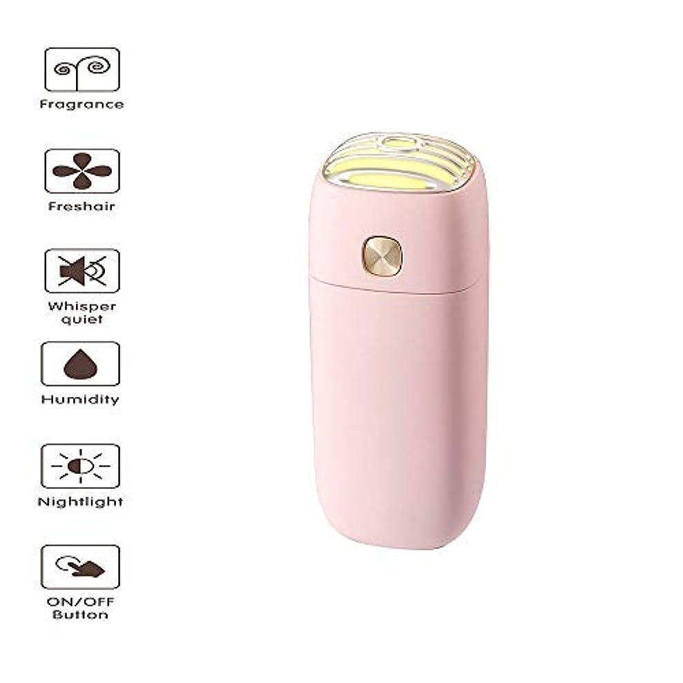 突っ込む寸法肥沃なアロマセラピーエッセンシャルオイルディフューザー芳香加湿器タイマーと水なし自動消灯LEDナイトライト空気清浄機ヨガ - ホーム,Pink