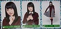 欅坂46 会場生写真 3種コンプ 3rdシングルオフィシャル制服衣装 長濱ねる