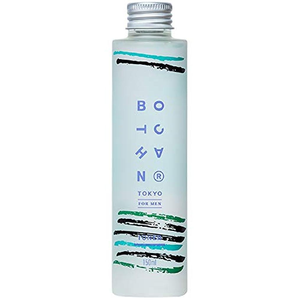 減少筋肉の乞食ボッチャン フォレストトナー 化粧水150ml 【BOTCHAN FOREST TONER】