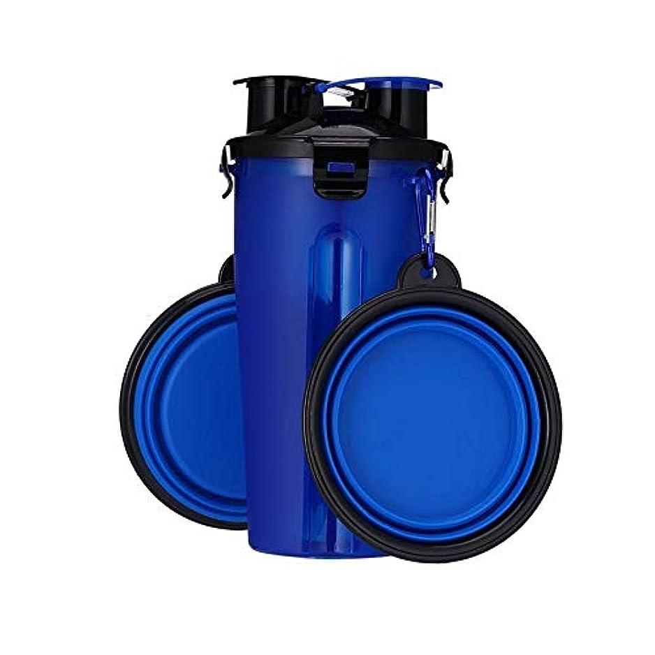 2つのウォーターカップをペットに入れるポータブルウォーターボトルポット折りたたみ式ドッグフードボウル屋外に付随するカップ@ブルーシングルカップ+ダブルボウル_独立したOPPパッケージ