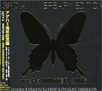 アゲハ ウインター 2006~3rd Anniveresary Edition ~