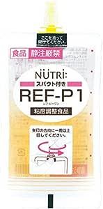 【2ケースセット】 REF-P1 (レフピーワン) スパウト付きタイプ 90g×18袋×2ケース 【粘度調整食品】
