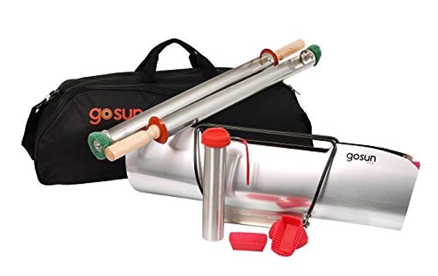 空敬意を表して学習GoSun Sport Pro Pack スポーツプロパック