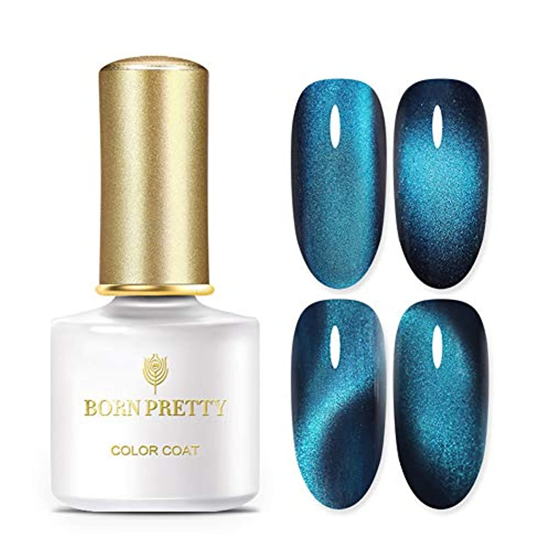 近々苦難ブローBORN PRETTY 5Dキャッツアイジェルカラー 磁石で模様が変わる 6ml 12色選択可 UV/LED対応 ジェルネイルアート [並行輸入品]