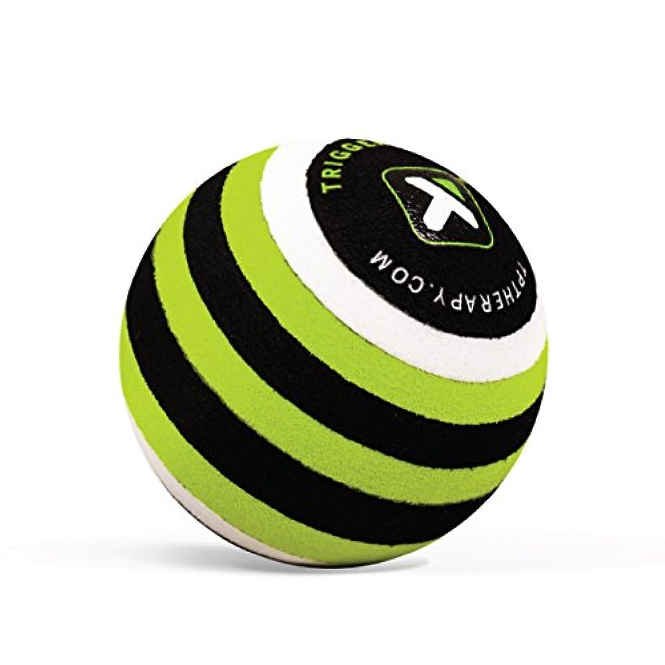 設計ビジネスガム【日本正規品 1年保証】 トリガーポイント(TRIGGERPOINT) マッサージボール MBシリーズ 筋膜リリース
