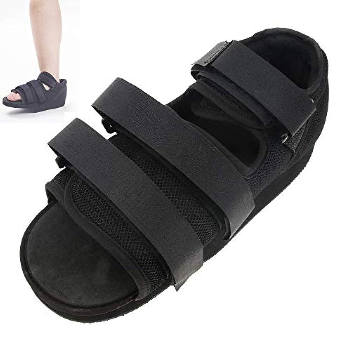 ひねくれた鬼ごっこサドル骨折回復のための術後の丸いつま先の靴-男性と女性のための壊れた足またはつま先のための調整可能な医療/外科ウォーキングキャストブーツ,L