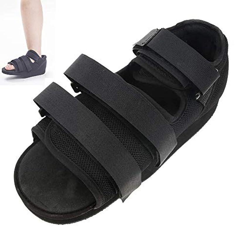抵当貪欲北東骨折回復のための術後の丸いつま先の靴-男性と女性のための壊れた足またはつま先のための調整可能な医療/外科ウォーキングキャストブーツ,L