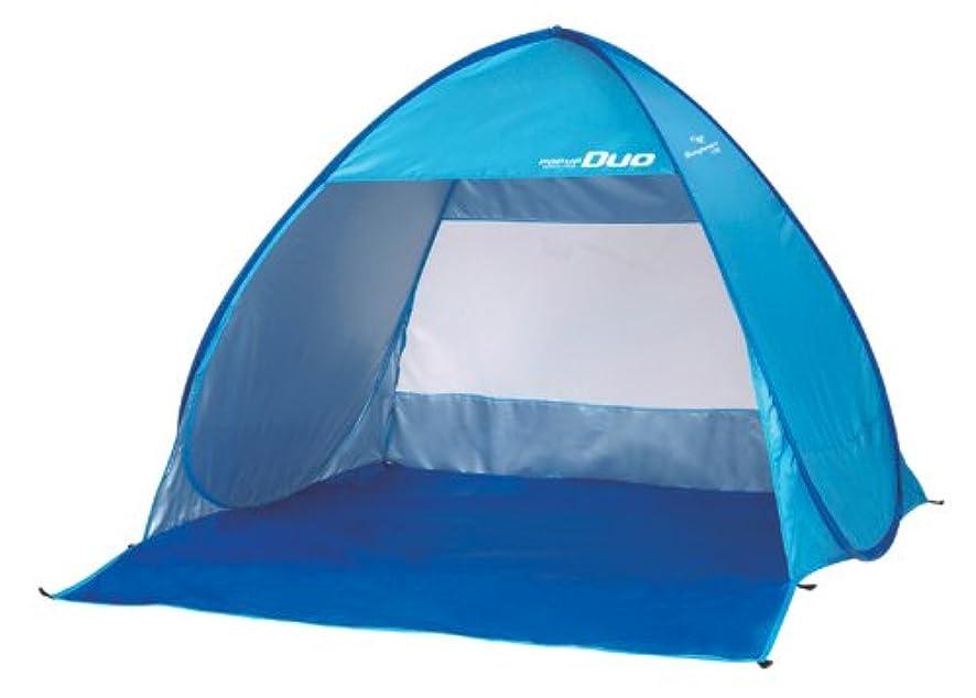 多数のボリューム海嶺キャプテンスタッグ(CAPTAIN STAG) テント シャイニーリゾートポップアップ テント デュオUV ブルー[1-2人用] M-5787